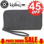 キプリング 財布 長財布 Kipling IMALI KI5689  73P BLACK INDIGO    比較対照価格9,460 円