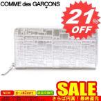 ショッピングコムデギャルソン コムデギャルソン 財布 長財布 COMME DES GARCONS SA0110EG SILVER