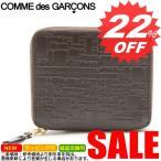 ショッピングコムデギャルソン コムデギャルソン 財布 二つ折り財布 COMME DES GARCONS SA2100EL BROWN