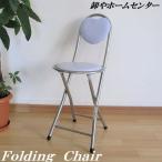 ハート型  折りたたみ パイプ椅子  フォールディングチェア スタッキング 背付き  可愛い 女の子 .ホワイトパープル or-2200wh