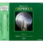 80弁ディスクオルゴール(永遠のポピュラーミュージック) 生録音CD