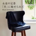 ショッピングタオル バスタオル 黒 800匁 62cm×115cm 日本製 お試し 送料無料