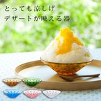 デザート ガラス器 浅小鉢 日本製