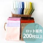 (ロット販売)タオルハンカチ ミニ ハンカチ シャーリング 今治産(200枚以上) 25cm×25cm 21色