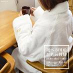 (お名前刺繍)今治タオル バスローブ ホテル仕様 Mサイズ 今治産 ホテルタイプ 高級 日本製 送料無料