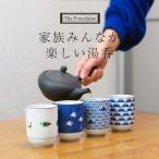 湯呑 The Porcelains ザ・ポーセリンズ 波佐見焼 和食器