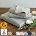 今治タオル タオルセット リゾートホテル バスタオル1枚 + フェイスタオル2枚(同色セット) 送料無料