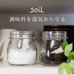 soil ドライングブロック 乾燥剤 ミニ 送料無料 ソイル