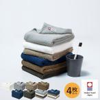 今治産 ライフタオル フェイスタオル まとめ買い 日本製 4枚セット 送料無料