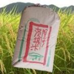 29年 茨城県奥久慈産ふくまる 白米27kg