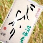 送料無料 28年産 茨城県奥久慈限定産 コシヒカリ 10kg