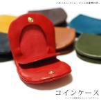 レディース コインケース 小銭入れ 本革製 牛革 イタリア革 Minerva Box ミネルバボックス メンズ