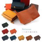メンズ 三つ折り財布 本革製 牛革 イタリア革 小さい財布 極小財布 Minerva Box ミネルバボックス レディース