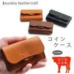 レディース コインケース 小銭入れ 本革製 本革財布 スムースレザー 日本製 ユリカ eureka メンズ