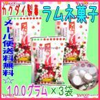 業務用菓子問屋GGカクダイ製菓 100グラム  ラムネ菓子 ×3袋 +税 【ma3】【メール便送料無料】