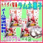 業務用菓子問屋GGカクダイ製菓 100グラム  ラムネ菓子 ×4袋 +税 【ma4】【メール便送料無料】