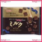 業務用菓子問屋GGx名糖産業 160Gクリーミーチョコレートミルク【チョコ】×24個 +税 【x】【送料無料(沖縄は別途送料)】