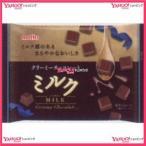 業務用菓子問屋GGx名糖産業 160Gクリーミーチョコレートミルク【チョコ】×96個 +税 【xr】【送料無料(沖縄は別途送料)】