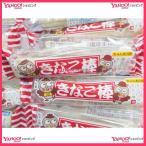 【メール便送料無料】業務用菓子問屋GGやおきん 30本 きなこ棒×1セット +税 【ma】