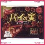 xロッテ 133Gチョコを味わうパイの実シェアパック深みショコラ【チョコ】【ショコラ】×72個 +税 【xr】【送料無料(沖縄は別途送料)】