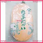 業務用菓子問屋GG山三製菓 20枚  夜店 文化祭 バザーで大人気の たこせんべい ×10袋 +税 【1k】