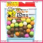 業務用菓子問屋GG チーリン30プチチョコレート【チョコ】×30個 +税 【駄Itb】