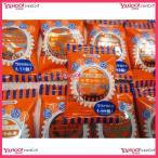 【メール便送料無料】業務用菓子問屋GG丹生堂本舗 40個  レモンラムネ ×1セット +税 【ma】