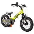 アイデス D-Bikemaster (ディーバイクマスター) 12 EZB(イージービー)  ネオンイエロー 足けりバイクからペタル自転車へ イージーブレーキのニューモデル