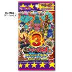 妖怪ウォッチ  妖怪メダルUSA case03 激突!イケメンヒーロー頂上決戦!(BOX販売12パック入り)