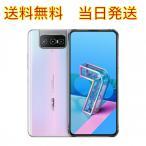 送料無料 当日発送 新品未開封 ASUS エイスース 5G対応 ZenFone 7 PRO ホワイト「ZS671KS」Snapdragon 865 PLUS(3.1Ghz) 6.67型 nanoSIMx2 DSDV SIMフリー