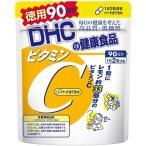 DHCビタミンC ハードカプセル 徳用90日分180粒 免疫力 コロナ ワクチン 副作用