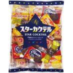 【在庫処分】【賞味期限2021.03】松永製菓 スターカクテル 270g4902773016164