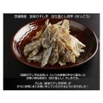 茨城県産 干し芋 切甲(せっこう)15袋におまけ1袋 送料無料 領収書可 ほしいも 切り落とし 国産 干しいも ホシイモ あまい 甘い さつまいも サツマイモ  芋