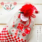 母の日 プレゼント スイーツ ギフト 令和の母の日 干し芋 福袋