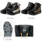 ダイワ(daiwa) TM-2950 トーナメントフィッシングシューズ Bスパイクフェルトソールを搭載した磯シューズ 靴 くつ クツ ブーツ