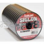 【メール便発送できます】 サンライン SUNLINE SIGLON シグロン PE X8 15号(170lb/80.0kg) 100m〜連結 8本組PEライン マルチカラー10m×5色
