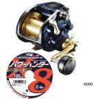 シマノ (shimano) 19 ビーストマスター 6000 PEライン12号400mセット (よつあみパワーハンター プレグレッシブ) 電動リールに糸を巻いてお届け