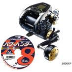 シマノ shimano ビーストマスター3000XPパワーモデル PEライン8号200mセット よつあみパワーハンター