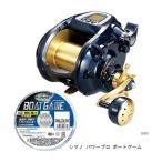 送料無料 シマノ shimano ビーストマスター9000 PEライン8号900mセット シマノ パワープロボートゲーム