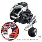 シマノ shimano フォースマスター800 PEライン3号300m セット よつあみパワーハンター