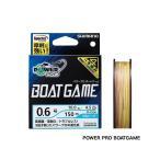 【メール便:¥160で発送可能】シマノ 「SHIMANO」 パワープロ ボートゲーム 3号150m PEライン POWER PRO BOATGAME PP-F72N