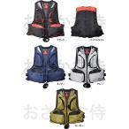 X'SELL エクセル フローティングベスト フリーサイズ NF-2440 ブラック/グレー/ネイビー/カーキー ホイッスル付 救命胴衣 股紐付 ライフジャケット 釣りベスト