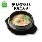 ひめ豚クッパ(テジクッパ)☆ドガニ入り★100%豚骨スープ★釜山名物★韓国食品★韓国料理