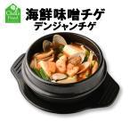 冷凍麺★1袋5玉入★ジャージャンや激辛海鮮チャンポンなどに使えます★韓国食品★韓国料理