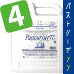 4本まとめ買い パストリーゼ77 5000ml 詰替用 ポリ容器入 関東・中部・近畿地方送料無料 ドーバー パストリーゼ 5L