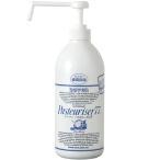 佐川急便限定 パストリーゼ77 800ml 置き型 ポンプボトル ドーバー パストリーゼ