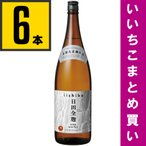 いいちこ 日田全麹 25度 1.8L瓶 (別途送料がかかります) お酒屋さんジェーピー