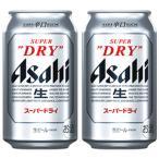 アサヒ アサヒスーパードライ 350ml 24本入 2ケースまとめ買い お酒屋さんジェーピー 国産ビール