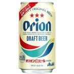 アサヒ オリオンドラフト 350ml 24本入 1ケース お酒屋さんジェーピー 国産ビール