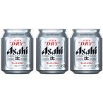 アサヒ アサヒスーパードライ 250ml缶 24本 1ケース のし対応いたします お酒屋さんジェーピー 国産ビール
